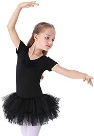 Girls Ballet Tutu Leotard Children Cotton Dance Short Sleeve Skirts Costumes Dress Up Outfit