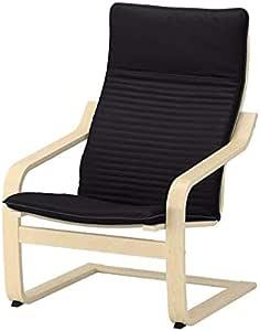 Amazon.com: IKEA Ike Chair, birch veneer, Ransta black