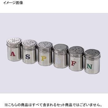 UK 18-8 調味缶 大 A缶