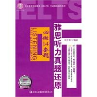 past-ielts-exam-papers-14-exam-papers-you-have-to-do-mp3-cd-inside-chinese-edition