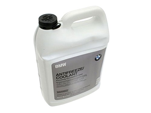 Expert choice for bmw coolant e46