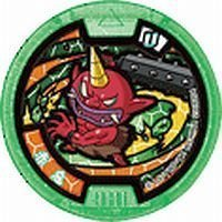 Amazon 妖怪メダル赤鬼uノーマル緑妖怪ウォッチ トレカ 通販