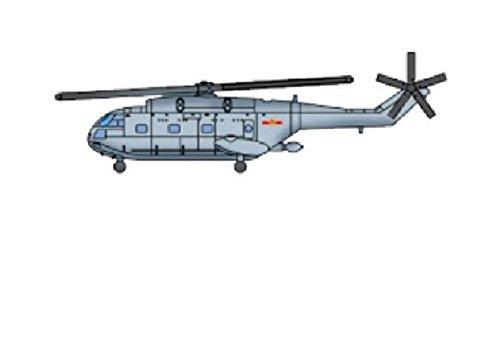 トランペッター 1/700 Z-8 ヘリコプター プラモデル