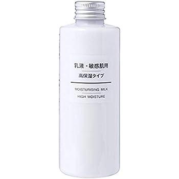 MUJI Sensitive Skin Moisturizing Milk, High Moisturizing, 200ml
