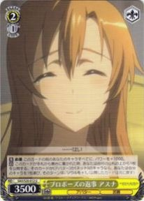 Weiss Schwarz/ Asuna Replies to a Proposal (U) / Sword Art Online (SAO-S20-012) / A Japanese Single individual Card