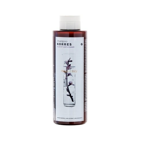 250ml Hair Shampoo for Dry and Damaged - 9