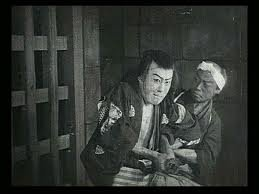 KURAMA TENGU 1928 Japanese masterpiece