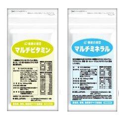(お徳用12か月分セット)マルチビタミン+マルチミネラル 12袋&12袋セット… B0078J5WB8   12袋セット