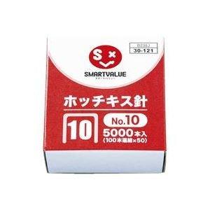 生活日用品 (業務用30セット) ホッチキス針10号100本連結 10個 B238J-10 ×30セット B074MLKPSZ