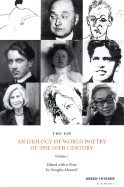 Pip Anthology of World Poetry of 20th…