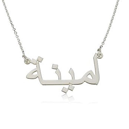 Cheap custom writing necklace with name