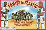 Egypt & Sudan 1881-1898 Jihadiyya & Mulazimyya Madhists Rifleman (20) 1/32 Armies in Plastic
