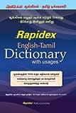 Rapidex English-Tamil Dictionary