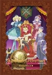 Super Seisyun Brothers -超青春姉弟s- DVD
