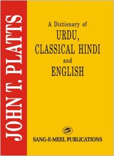Classical Hindi and English A Dictionary of Urdu