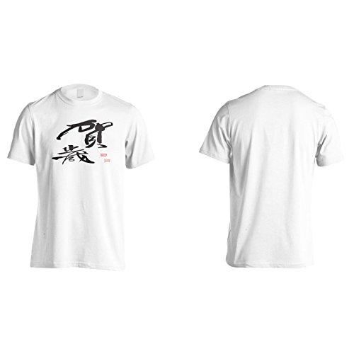 Neue Neujahrsfeier Herren T-Shirt l496m