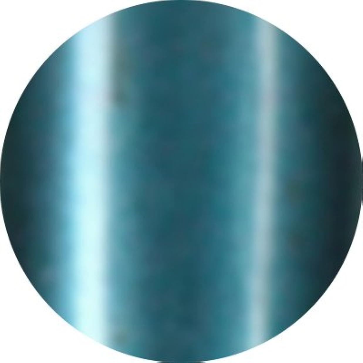 銅苦行男らしいJewelry jel(ジュエリージェル) カラージェル 5ml<BR>メタリック MT033