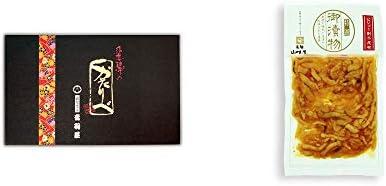 [2点セット] 岐阜銘菓 音羽屋 飛騨のかたりべ [12個]・飛騨山味屋 ピリッと割干し昆布(230g)