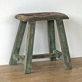 Reclaimed Wood Short Stool & Reclaimed Wood Short Stool: Amazon.co.uk: Kitchen u0026 Home islam-shia.org