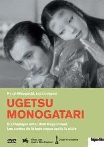 Ugetsu Monogatari - Erzählungen Unter dem Regenmon [Import allemand]