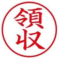 (業務用30セット) シヤチハタ Xスタンパー/ビジネス用スタンプ 〔領収/縦〕 XEN-110V2 赤
