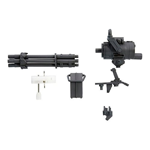 Review Kotobukiya Gatling gun MW20R
