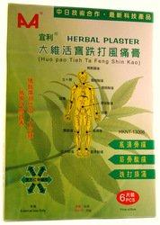 Huo Pao Tieh Ta Feng Shin Kao - Plâtre Herbal - Analgésique externe (6 plâtres 4.3 dans x 5,9 dans chaque) - 9 cases