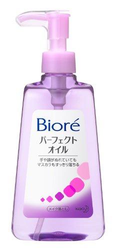 Biore Make-up Remover Perfect Oil 230ml (Japan Import) by Bioré
