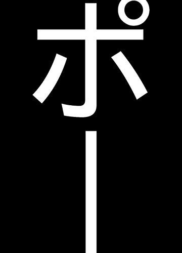 エドガー・アラン・ポー【まるごと一冊コレクション】