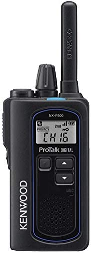 Kenwood ProTalk Digital NX-P500 UHF 2-Way Business for sale  Delivered anywhere in USA