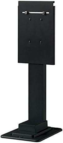 Portfolio 18.3-in Aluminum Landscape Lighting Transformer Stand
