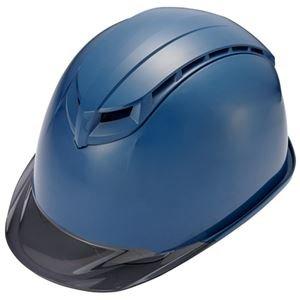 加賀産業 ヘルメット シールド KGS-3L-STK-2626S ds-1826017 B073VL2Z5F