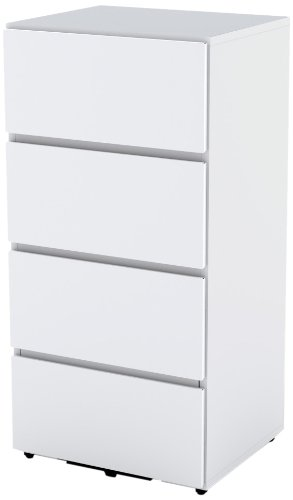 Nexera 3-Drawer Filing Cabinet 220303 White & Amazon.com: Nexera 3-Drawer Filing Cabinet 220303 White: Kitchen ...