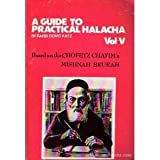 img - for A GUIDE TO PRACTICAL HALACHA - VOL. 1 ARISING FROM SLEEP - MORNING PRAYERS BASED ON THE CHOFETZ CHAYIM's MISHNAH BRURAH book / textbook / text book