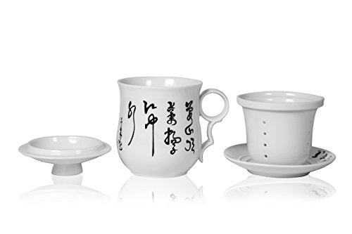Premium Tea Gift Set- Ceramic Steeping Mug with Infuser Saucer & Lid- Beautiful Tall Tea Cup with Loose Leaf Tea Brewing system & Ancient Chinese Calligraphy- Elegant & Cute Cup for Tea Lovers-12oz (Tea Steeping Cup compare prices)