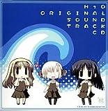H2O ORIGINAL SOUND TRACK CD