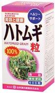 山本漢方製薬 ハトムギ粒100% 600粒x10個セット B008B6MMKQ