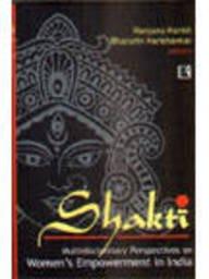 Shakti: Multidisciplinary Perspectives on Women Empowerment in India