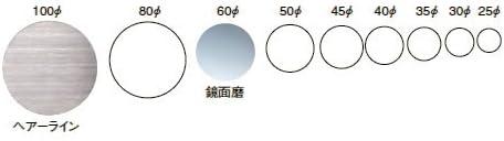 シロクマ ステンプレーンドアマーク 60mm NS-100 鏡面