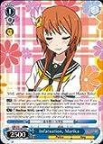 Weiss Schwarz - Infatuation, Marika - NK/W30-E079 - R (NK/W30-E079) - NISEKOI -False Love- ver.E Booster