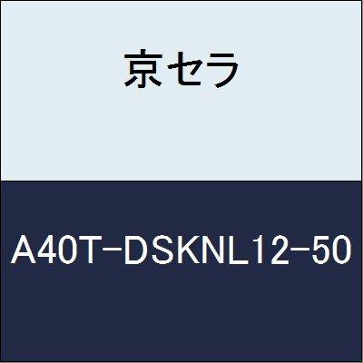 京セラ 切削工具 ナイケイホルダー A40T-DSKNL12-50  B079XYB184