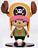 One Piece the Movie Strong World DX prefabricated theater version chopper Soft Vinyl Figure 1