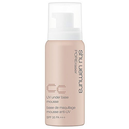 Shu Uemura Japanese Cosmetic UV under base mousse CC Deep Beige (makeup ()