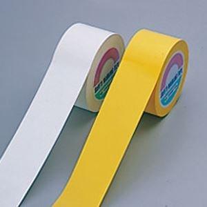 2019特集 フロアマーキングテープ FM-100Y ■カラー:黄 ■カラー:黄 100mm幅 B01M6XV0J6 FM-100Y B01M6XV0J6, UNIT-F:0f45d1f0 --- ecofriendlycarrybag.com