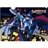 Witch Craft Works Clear File