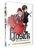 Gosick DVD (TV) : Complete Box Set