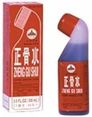 Zheng Gu Shui External Analgesic - Applicator 3.0 Fl. (3 Bottle)