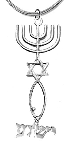 YESHUA (JESUS IN HEBREW) NAMED BY AN ANGEL, Suspended From Messianic Seal of Jerusalem With Menorah, Star Of David, Christian Fish On A Adjustable, Hypoallergenic, Safe-Nickel, Lead, Cadmium Free