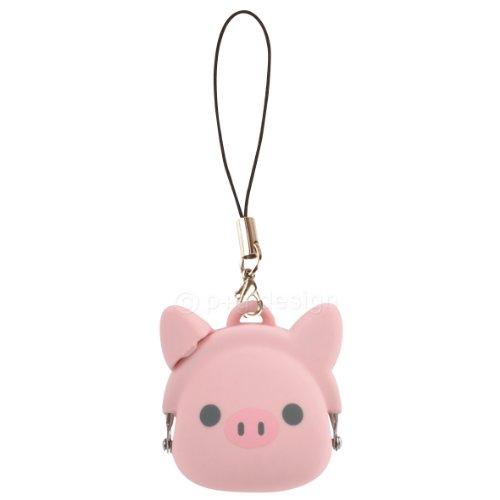 Friend Pig - mimi Pochi-Bit FriendsTM Pig Tiny Coin Purse