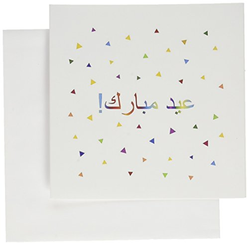 Arabic Eid Card - 4
